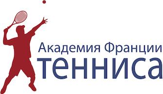 Французская академия тенниса логотип